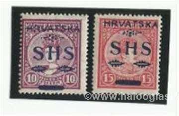 Regionalno izdanje SHS Hrvatska.