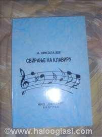 Sviranje na klaviru - A. Nikolajev