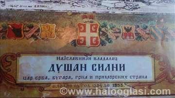 Car Dušan Silni Milić od Mačve 1992  god