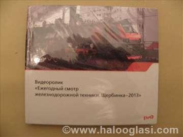 DVD o ruskoj železnici