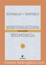P.Krugman i M.Obstfeld - Međunarodna ekonomija
