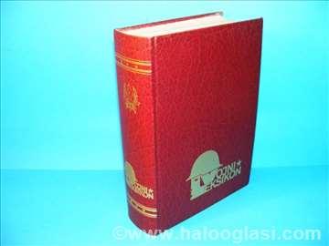 Vojni leksikon