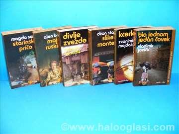 Narodna knjiga 6 knjiga