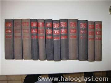 Srpska književnost u književnoj kritici