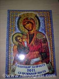 Pravoslavni podsetnik za 2011.godinu