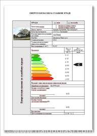 Energetski pasoši, elaborati energetske efikasnost