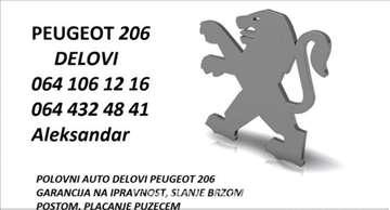 Peugeot 206 menjač i delovi menjača