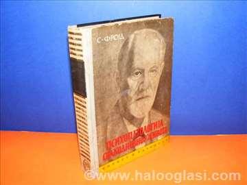 Psihopatologija svakodnevnog života, Sigmund Frojd