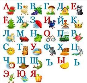 Kurs ruskog jezika