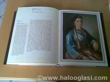 Knjiga Đura Jakšić slikar i pesnik