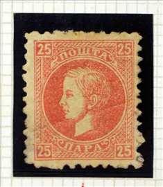 Filatelisticka kolekcija