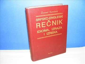 Srpsko engleski rečnik idioma, izraza