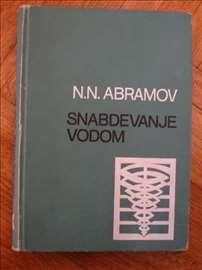 Snabdevanje vodom - N.N.Abramov
