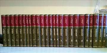 Kompilacija knjiga Miroslav Krleža