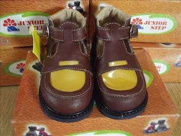 Nove kožne cipele - odlična cena!