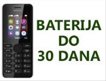 Nokia 108 Black Dual Sim