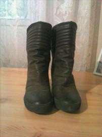 Moderene čizme