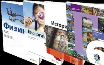 Novi udžbenici za osnovnu školu u pola cene