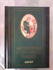 Antologija stare srpske poezije. Novo