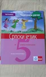 "Čitanka ""Čarolija reči"" za 5. razred"