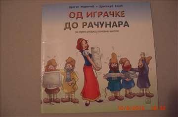 Udžbenici za prvi razred