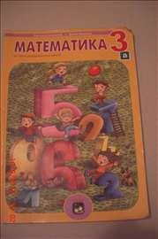 Udžbenici za treći razred