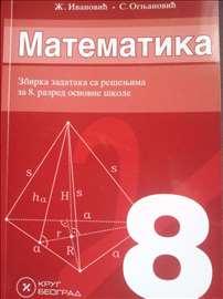 Matematika - zbirka zadataka za VIII razred