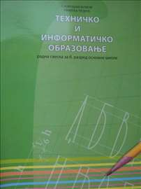 Tehničko - radna sveska za VI razred