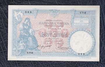 10 dinara 1893 xf