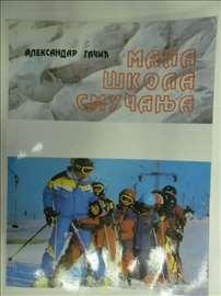 Knjiga:Mala škola smučanja  1997.god, A 5 format