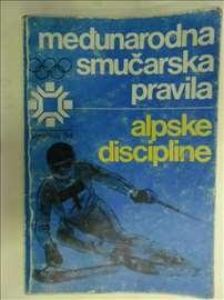 Knjiga:Međunarodna smučarska pravila 1982.god.