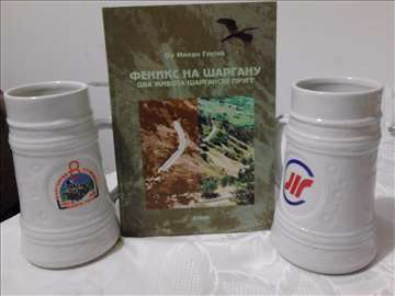 Krigle Mokra gora sa knjigom Feniks na Sarganu
