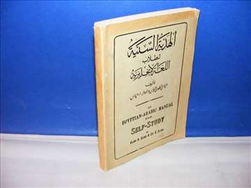 An Egyptian-Arabic Manual for Self-Study