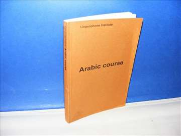 Arabic course Spoken Egyptian Arabic, J.Heyworth D