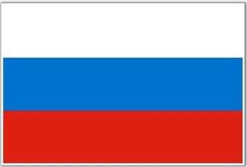 Prevodilac Ruski Jezik