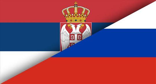 Prevod Srpsko Ruski I Rusko Srpski Halo Oglasi